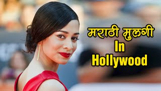 "Indian Origin Hollywood Actress Devika Bhise In ""The Man Who Knew Infinity "" Movie"