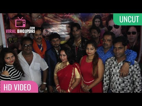 UNCUT - तकरार Takrar Movie Shubh Muhurat Function | New upcoming bhojpuri Movie