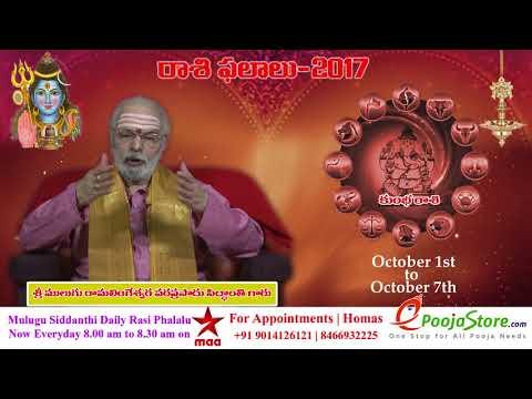 Kumba Rasi (Aquarius Horoscope) - October 01st - October 07th Vaara Phalalu