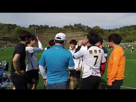 2017 울산시장배 전국초청 족구대회 최강부