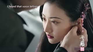[Eng Sub]Rattan OST ▶ Jing Tian - Be Brave (English Ver.) 景甜原声OST《千万勇敢》  司藤