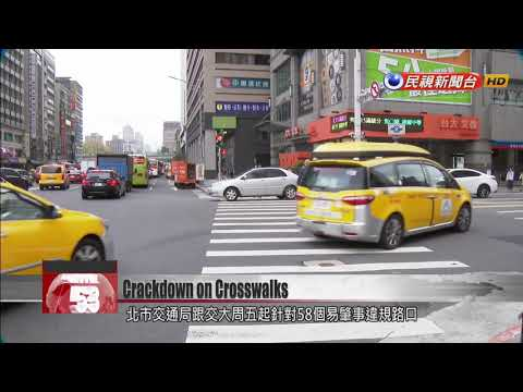 Taipei drivers who don't yield at crosswalks could be fined up to NT$3,600