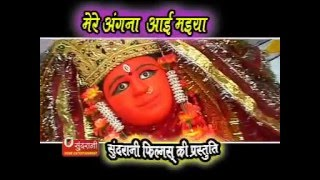 Hum Aaye Tere Darshan - Mere Angna Aai Maiya- Shahnaz Akhtar - Hindi Song