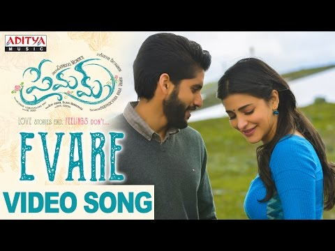 Evare Video Song || Premam Video Songs ||...