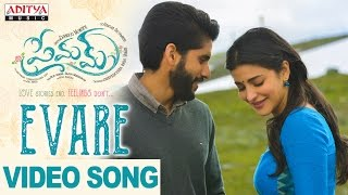 Download Hindi Video Songs - Evare Video Song || Premam Video Songs || Naga Chaitanya, Sruthi Hassan
