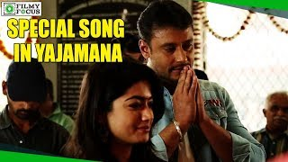 Darshan's special song in yajamana kannada movie ☛ visit our official website: http://filmyfocus.com/ ☛visit infotainment partner : http://wirally.com ☛s...