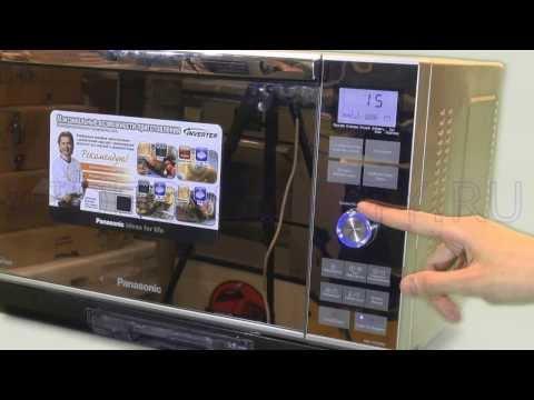 Panasonic NN DS 592 - полная инструкция на микроволновую печь