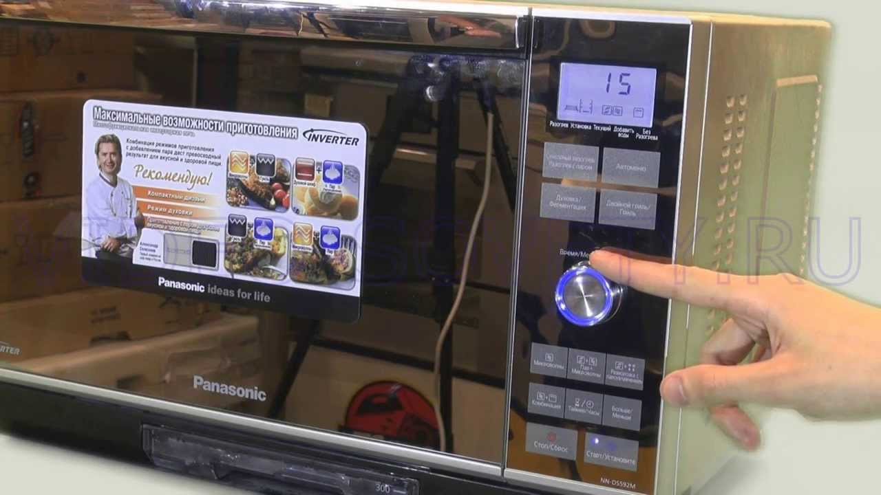 Микроволновая печь panasonic инструкция