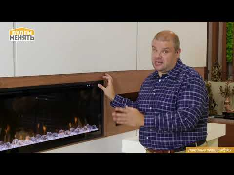 Электрический Очаг Galveston (BLF74). Видео 1