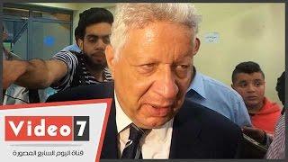 """مرتضى منصور ردا على نتيجة بجاية: """"اما أكسب هنا 2/0 أحسن ما أتعادل فى تنزانيا"""""""