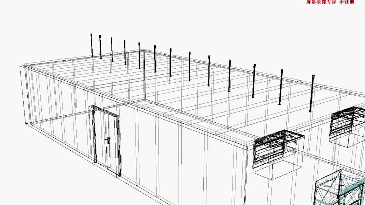 Jinan Moon Refrigeration Plant Co ,Ltd cold room design