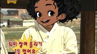 [뱃요] 카츠네 형돈 (퇴비쌓아올리기)