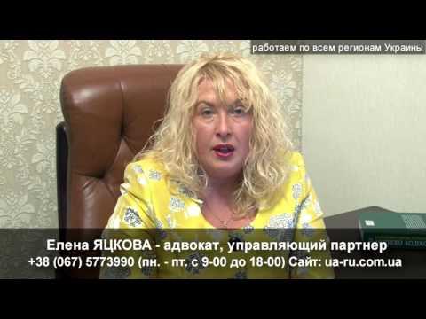 Адвокат Белгород Днестровский   Правовые последствия задатка
