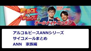 ANN0 1期 ⇒ https://youtu.be/_-MfyfVq-Eg ANN0 2期 ⇒ https://youtu.be...