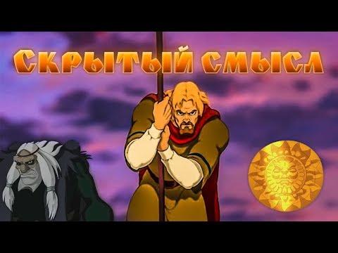 Мультфильм князь владимир о чем