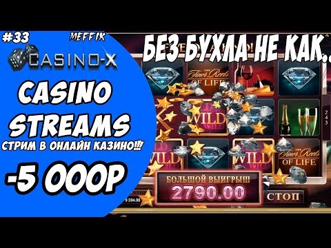Крупный выигрыш в игровой автомат Дельфины 40,000 долларов1