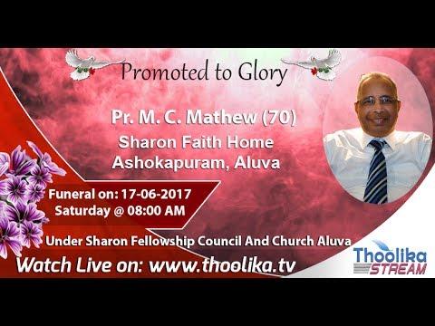 Pr. M.C Mathew (70 ) | Funeral Service
