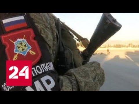 Российские военные сопроводили