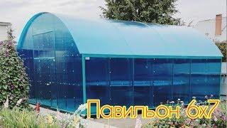 Крытый павильон для бассейна. Капитальная конструкция для укрытия бассейна.