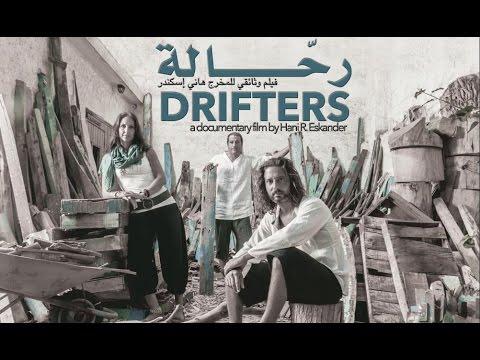 Drifters رحّـــالة with (Arabic/English subtitles)