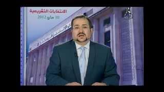 رئيس جبهة التغيير ورسائل عبر التلفزيون الجزائري