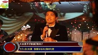 大谷亮平が映画『焼肉ドラゴン』に出演 桜庭ななみと秘めた恋 初夏に公...