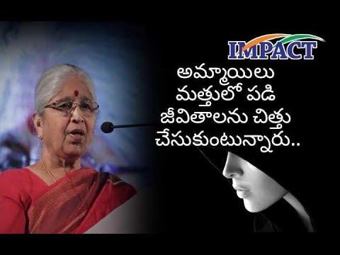 Bharatheeyam Satyavani IMPACT RJY 2018