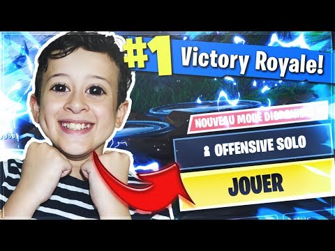 FORTNITE | MY SMALL BROTHER ALREADY MAKES TWO TOP 1 ON THE NEW COMPETITIVE MODE !!