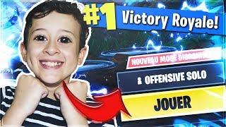 FORTNITE | MON PETIT FRÈRE FAIT DEUX TOP 1 SUR LE NOUVEAU MODE COMPÉTITIF !!