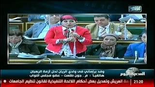 وفد برلماني فى وادي الريان لحل أزمة الرهبان