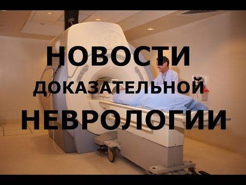 МРТ с контрастированием ОПАСНО (гадолиний)