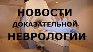 МРТ с контрастированием ОПАСНО (гадолиний)(МРТ с контрастированием наибольшее значение имеет для онкологии. Повышая диагностические возможности..., 2016-03-15T19:24:36.000Z)