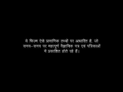 GM crops harmful effects in hindi