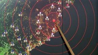 КНДР провела пятое ядерное испытание (новости)