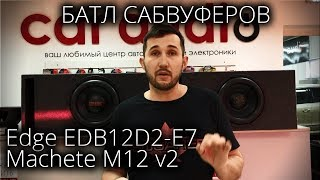 Замер новинок Edge EDB12D2 и Machete M12 v2
