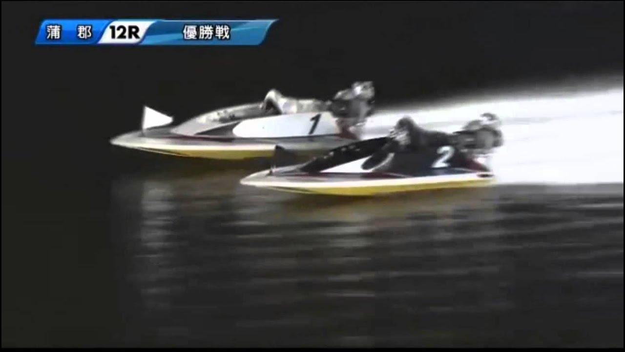 峰 竜太 競艇 成績