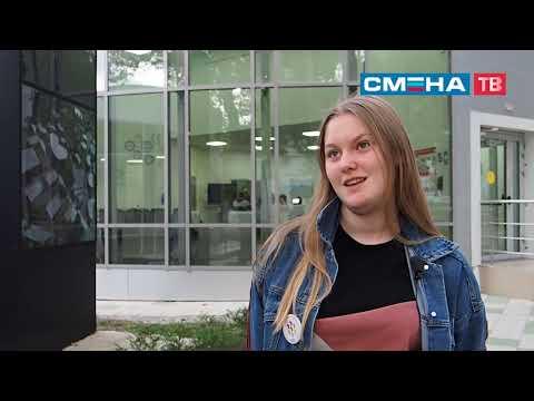 «Инженерный дизайн CAD» и «Мультимедийная журналистика» в ВДЦ «Смена»