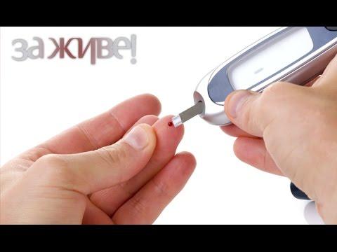 диета при сахарном диабете 3 типа