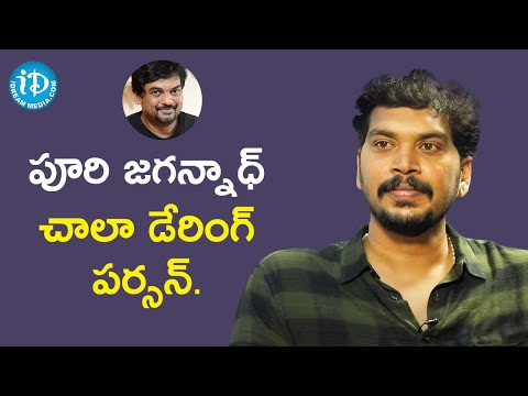 Puri Jagannadh Is A Dashing & Daring Person - Actor Arundhati Aravind | Dil Se With Anjali