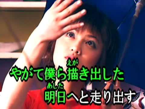 [Karaoke]Monkey Majik - Sora wa Marude