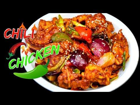 Chili Chicken Recipe | होटल जस्तो चिली चिकन | Chicken Chilli Nepali Style