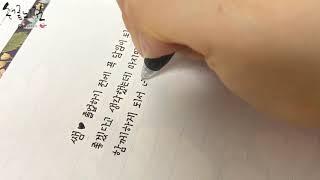 스승의날 손편지 2탄, 선생님 감사합니다 쌤 사랑해요 …