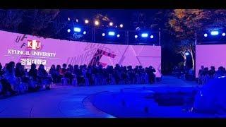 [WE lab:위랩] 2019전국대학생패션쇼, 경일대학…