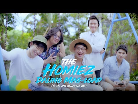 The Homiez: How to Load Your Globe At Home Prepaid WiFi (Daling Mag-Load) | #UwianNa