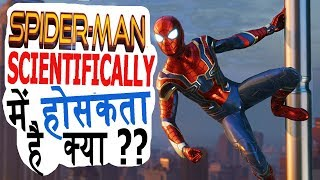 YOU CAN BE A SPIDERMAN IN FUTURE !! - SCIENCE FACTS