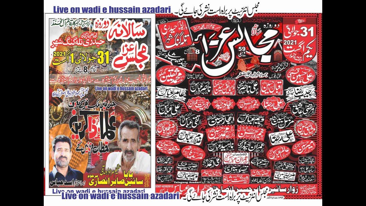 Download Live Majlis Aza 1st agust 2021 At Talagang ( Jalsa sain Sabir Ansari)