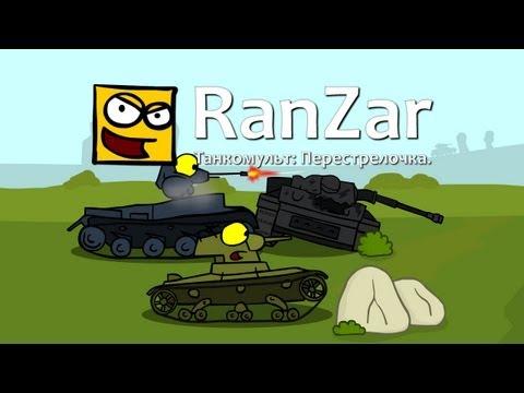 Смотреть онлайн аниме мультфильмы полнометражные