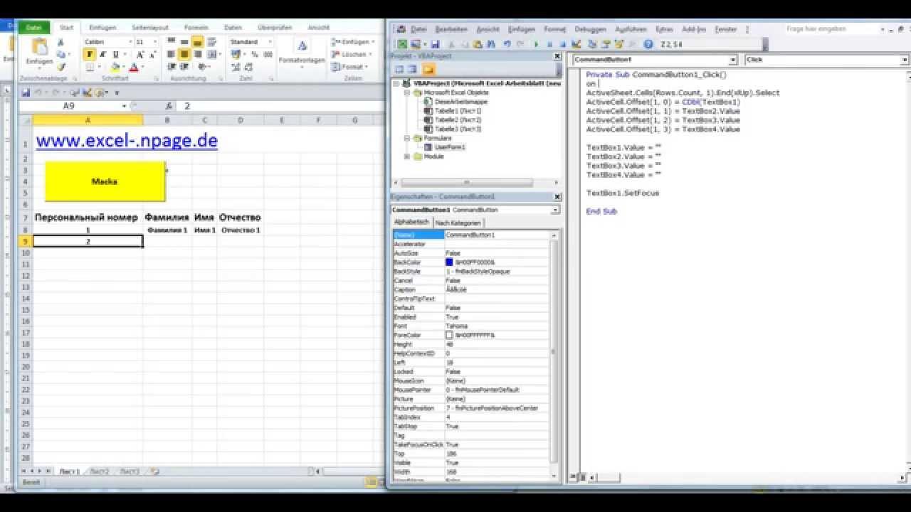 10ПШ On Error Goto важный оператор в Excel Vba немецкоязычный