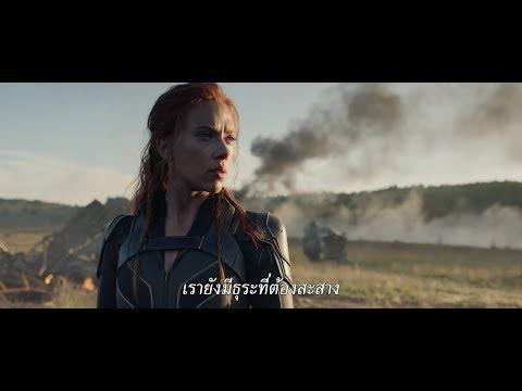 Marvel Studios&39; Black Widow แบล็ค วิโดว์ l ตัวอย่างแรก (Official ซับไทย)