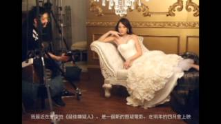 第62期大日子月刊封面拍攝花絮 陳喬恩